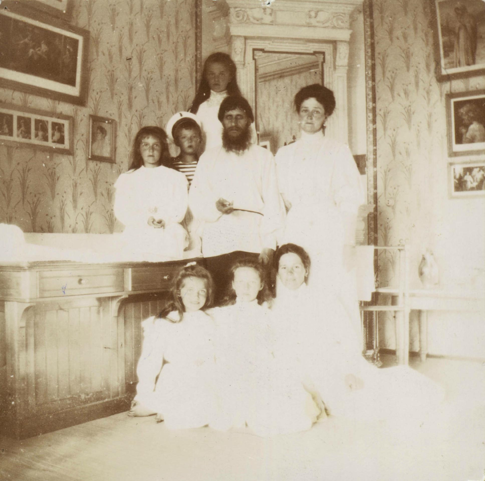 Raspoutine et la famille Impériale