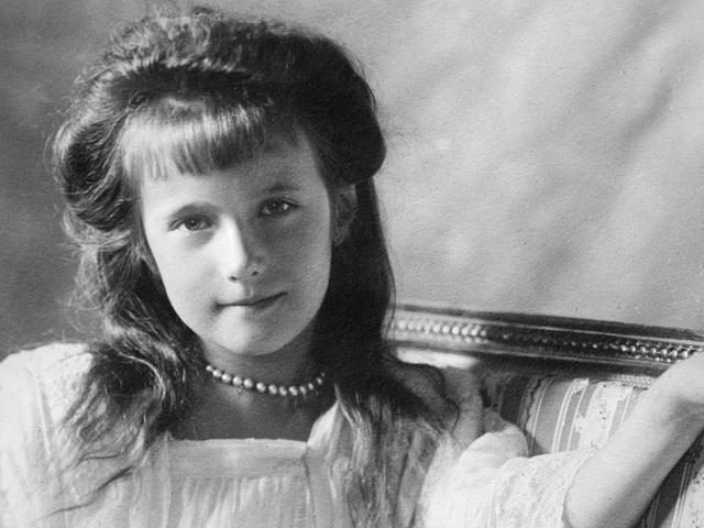 La Princesse Anastasia Romanov