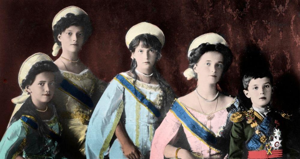 Les enfants Romanov