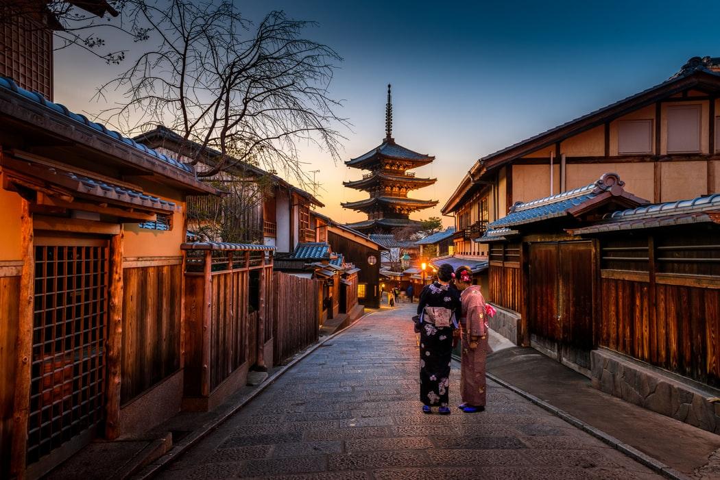 Kyoto, Japon
